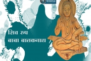 baba-balaknath-wallpaper-1024x768-worldastro.us.jpg