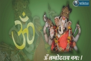 lord-ganesha-wallpaper4-1024x768-worldastro.us.jpg