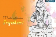 lord-shiva-wallpaper1-1024x768-worldastro.us.jpg