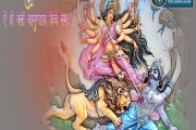 durga-maa-wallpaper-1280x1024-worldastro.us.jpg