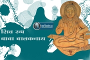 baba-balaknath-wallpaper-1920x1080-worldastro.us.jpg