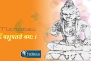 lord-shiva-wallpaper1-1920x1080-worldastro.us.jpg