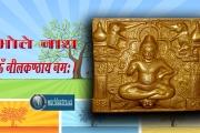 lord-shiva-wallpaper3-1920x1080-worldastro.us.jpg