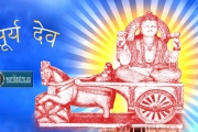 lord-surya-dev-wallpaper-1920x1080-worldastro.us.jpg